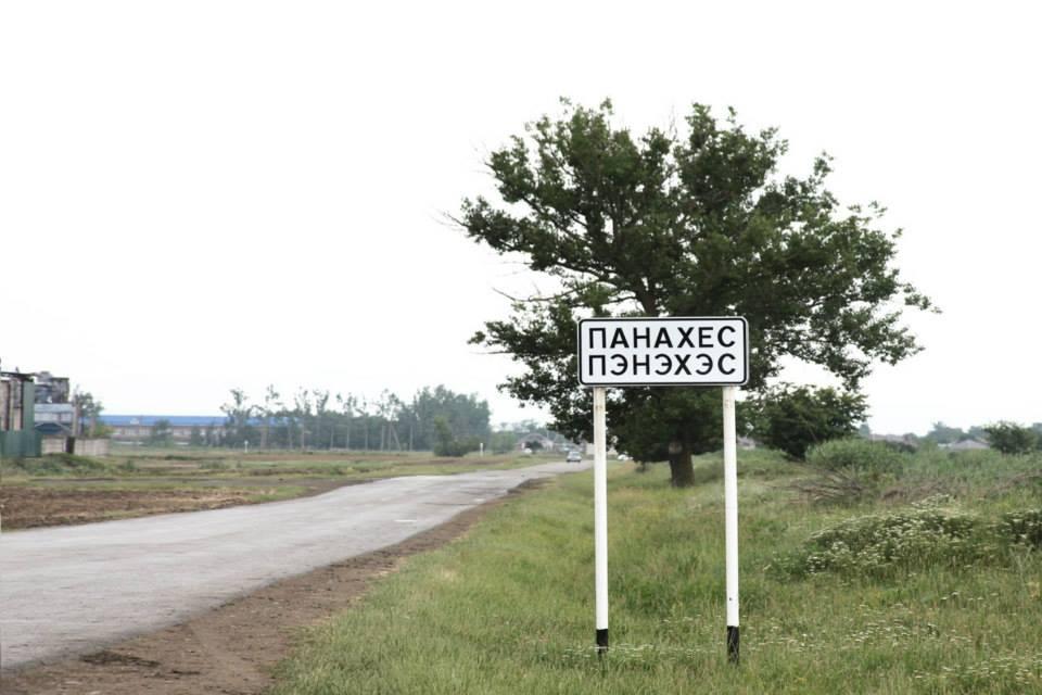 Penexes köyü okulu 3