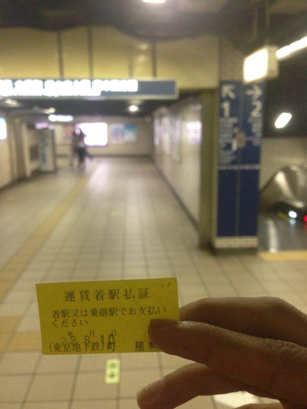 emre-durmus%cc%a7-tokyo